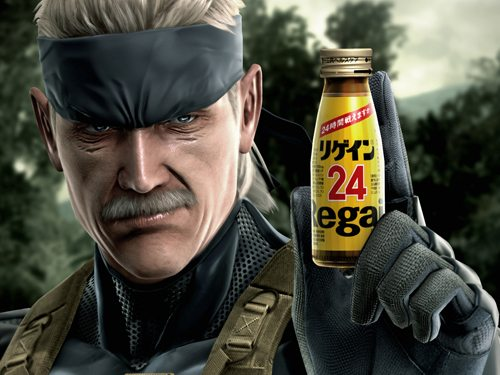 14. Metal Gear Solid 4 - Guns of the Patriots (2008)